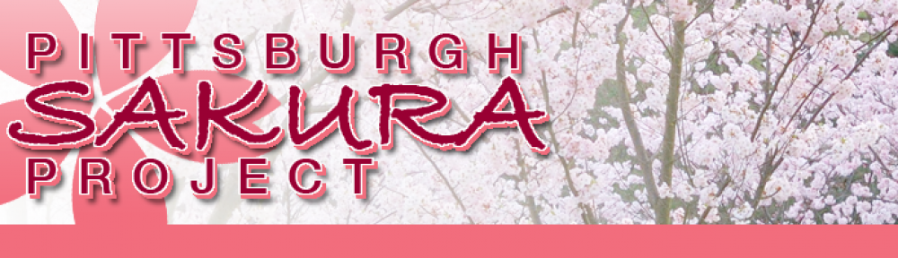 Pittsburgh Sakura Project