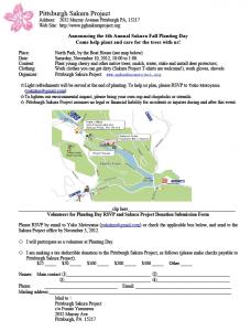 2012 Fall Planting Poster (PDF)