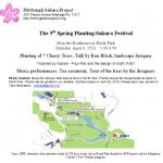 Spring 2013 Planting Day