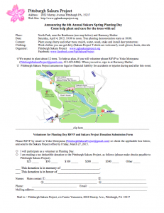 2015 Spring Planting Flyer